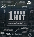 MP3 : GMM Grammy - 1 Band Hit - Vol.1