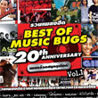 GMM : Best of Music Bugs Vol.1 (2 CDs)