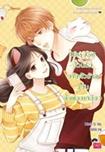 Thai Novel : Kiss Cat