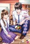Thai Novel : Rainbow Star
