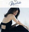 Nantida Kaewbuasai : Best of Nantida 40th Anniversary (3 CDs)
