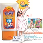 Mistine : Kiddy Ultra Protecting Sunscreen Lotion SPF30