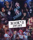 Concert DVD : GMM Grammy - Rock's Story