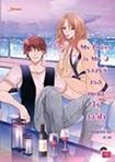 Thai Novel : My Lover is Mr. J