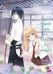 Thai Novel : Nippon Rainy