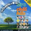 MP3 : GMM - Chill Hitz