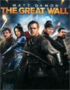 The Great Wall [ DVD ]