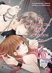 Thai Novel : [7'x] Death x Kiss