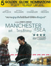 Manchester By The Sea [ DVD ]