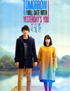 Tomorrow I Will Date with Yesterday's You [ DVD ]