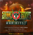 MP3 : Silly Fools - War Hits II