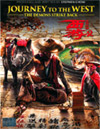 Journey to the West : The Demons Strike Back [ DVD ]