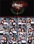 CD+DVD : U-Prince Hit For U [ Boxset ]
