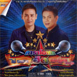 Karaoke DVD : Grammy Gold - Karaoke Hit - Phai & Monkan