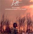 Karaoke DVD : Da Endorphine - Best of Da 15th Anniversary