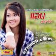 Karaoke VCD : Ann Chayada : Poo Ying Khon Nee Mee Dee Tee Ruk Jing
