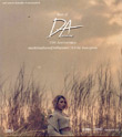MP3 : Da Endorphine - Best of Da 15th Anniversary