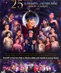 Concert DVDs : Poompuang Duangjan - 25th Year Duangjunn Klang Duangjai