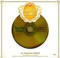 GMM Grammy : Nai Duang Jai Nirun (2 CDs : Special Package)