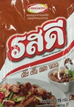 Ros Dee : Food Seasoning Beef Flavour (Pack of 2)
