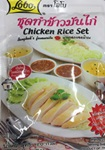 Lobo : Chicken Rice Set (Pack of 2)