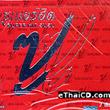 ZuZu : Super Hit ZuZu (2 CDs)