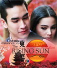 Thai TV serie : Roy Fhun Tawan Dued [ DVD ]