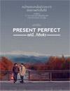 Present Perfect [ DVD ]
