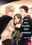 Thai Novel : Love and Hurt