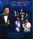 Concert DVD : Charin Nuntanakorn - Jark Fark Fah Sulalai Soo Daen Din
