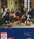 TWICE Mini Album Vol.4 - Signal (Thailand Edition)