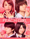 Peach Girl [ DVD ]