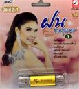 MP3 : Fon Tanasoontorn - Vol.1 (USB Drive)