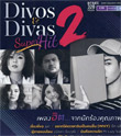 MP3 : GMM Grammy - Divos & Divas Super Hit - Vol.2