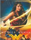 Wonder Woman [ DVD ]