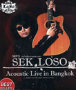 MP3 : Sek Loso - Acoustic Live In Bangkok