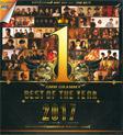 Karaoke DVD : GMM Grammy - Best of the Year 2017