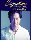 J Jetrin : Signature Collection of J Jetrin (3 CDs)