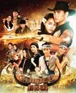 Thai TV serie : Nai Hoy Tamil [ DVD ]