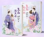 Thai Novel : Mahaesee Puanruk 1-2