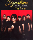 Micro : Signature Collection of Micro (3 CDs)