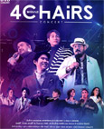 Concert DVDs : GMM Grammy - Whitehaus 2 (4 Chairs)