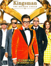 Kingsman: The Golden Circle [ DVD ]