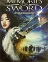 Memories of the Sword [ DVD ]