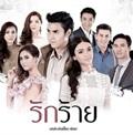 Thai TV series : Ruk Raai [ DVD ]