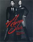 Amp - Sha : Best Hits (2 CDs)