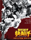For A Few Bullets [ DVD ]