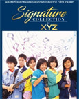 XYZ : Signature Collection of  XYZ (3 CDs)