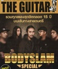 The Guitar Mag : The Guitar Bodyslam Special