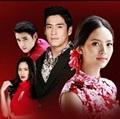 Thai TV serie : Sanae Narng Ngew [ DVD ]